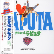 Joe Hisaishi - Sora Kara Futtekita Shoujo - Castle In The Sky: Image Album
