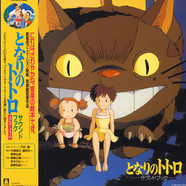 Joe Hisaishi - My Neighbor Totoro - Sound Book