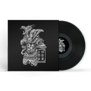 V.A. - Samurai Music Decade Part 7 Black Vinyl Edition