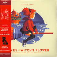 Takatsugu Muramatsu - OST Mary & The Witch's Flower