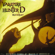 Marco D'ambrosio - OST Vampire Hunter D: Bloodlust Yellow Colored Vinyl Edition