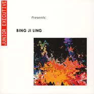 Bing Ji Ling - Give It To You / No Clue