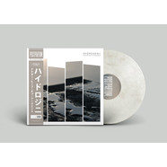 Hydrogenii - Another Heap Of Sequences Marble Vinyl Edition