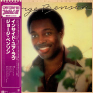 George Benson - Livin' Inside Your Love