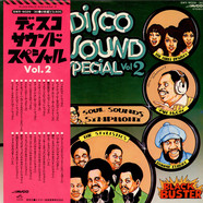V.A. - Disco Sound Special Vol.2