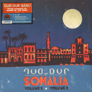 Dur-Dur Band - Dur Dur of Somalia
