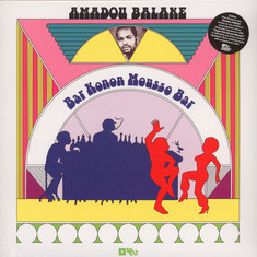 Amadou Balake - Bar Konon Mousso Bar